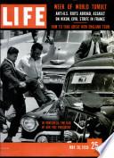 26 май 1958