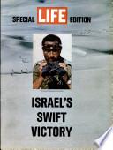 июн 1967