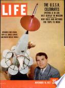 18 ноя 1957