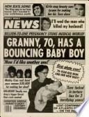 30 май 1989