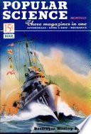 мар 1941