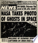 8 авг 1995