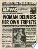 24 дек 1985