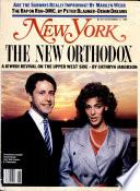 17 ноя 1986