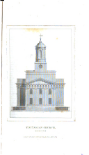 Стр. 118