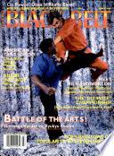мар 1994