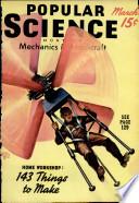 мар 1940