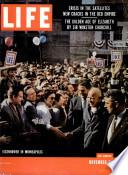 5 ноя 1956