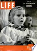 26 мар 1951