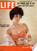 19 май 1958