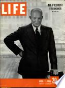 17 апр 1950