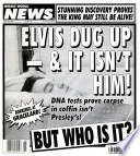 29 июн 1999