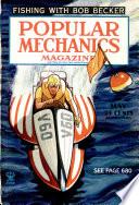 май 1935