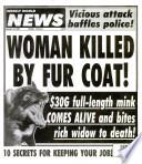 21 янв 1992