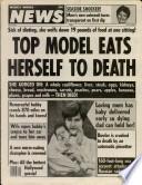 21 май 1985