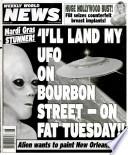 5 фев 2002