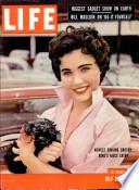 25 июл 1955
