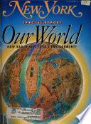 16 апр 1990