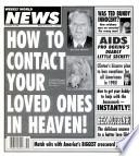 15 ноя 1994
