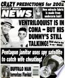 1 янв 2002
