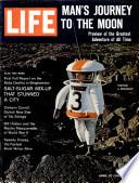 27 апр 1962