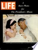 7 июл 1967