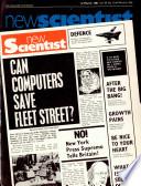 12 мар 1981