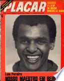 22 июн 1973