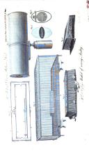 Стр. 350