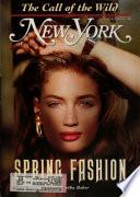 26 фев 1990