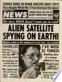 13 июн 1989
