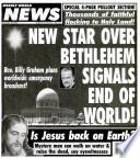 10 дек 1996