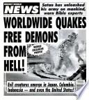 21 мар 1995
