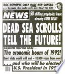 19 ноя 1991