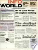 8 фев 1993