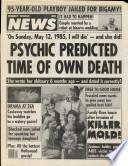 11 июн 1985
