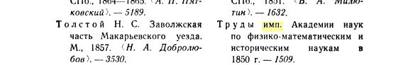 Стр. 752