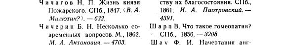 Стр. 758