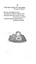 Стр. 41