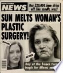9 июн 1992