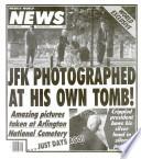 5 ноя 1991