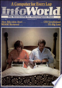 4 июл 1983