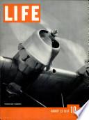 23 авг 1937