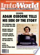9 июл 1984