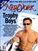 18 авг 1997