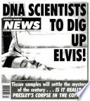 22 авг 1995