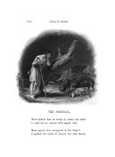 Стр. 254