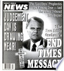 25 май 1999