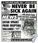 26 апр 1994