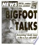 4 июн 1991